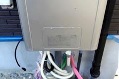 写真:温水器