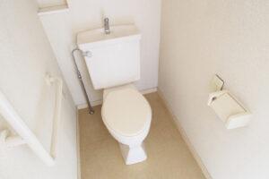 トイレを長く大事に使う方法