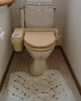 兵庫県加古川市野口町へトイレの水漏れ修理に伺いました